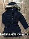 Куртки зимние на меху для девочек SEAGULL 8-16  лет, фото 2