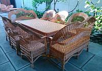 Набор плетеной мебели с 2 диванами