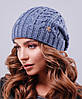 Женская зимняя вязаная шапка с напуском (304 mrs), фото 4