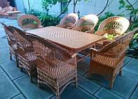 Плетеный обеденный комплект мебели из лозы на 8 персон