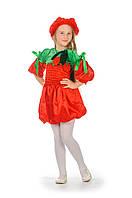 Детский костюм Вишенка, рост 110-120
