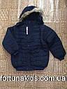 Куртки зимние на меху для мальчиков NICE WEAR 8-16 лет, фото 2