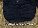 Куртки зимние на меху для мальчиков NICE WEAR 8-16 лет, фото 4