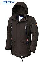Модная мужская зимняя куртка с капюшоном (4 цвета)