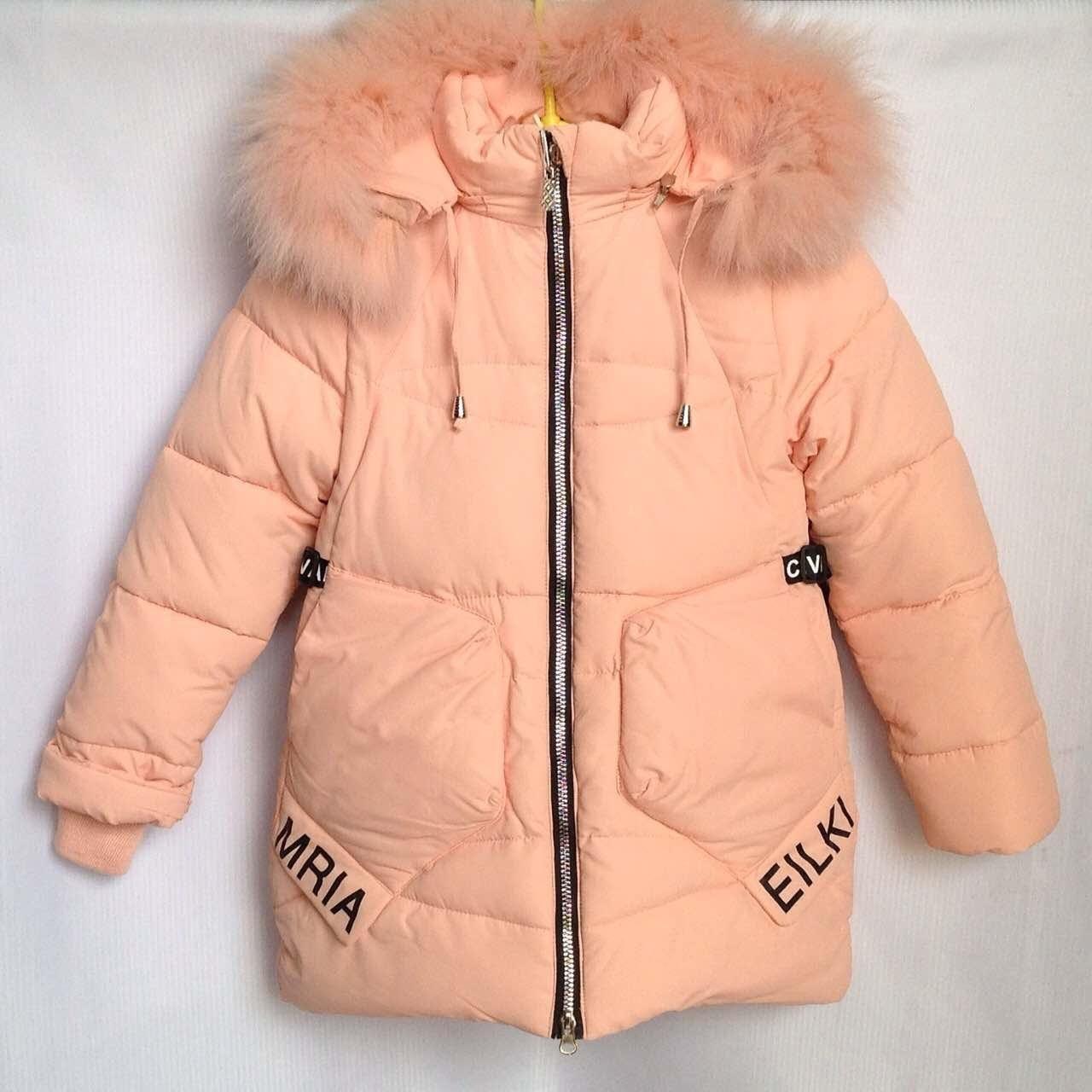 bc01dfd7afe4 Зимняя куртка для девочек цвет-пудра (8-12 лет), цена 720 грн ...