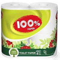 Туалетная бумага RUTA 100%  paper 2х слойная 4 шт.