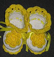 Пинетки вязаные крючком желтые