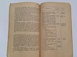 Комсомольская работа на предприятии. 1951 год, фото 4