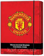 Папка картонная для тетрадей на резинке В5 KITE 2014 Manchester United 210