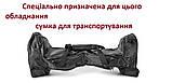 """Електро скейборд 6.5"""" гіроскутер, Powermat + сумка, фото 6"""