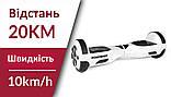"""Електро скейборд 6.5"""" гіроскутер, Powermat + сумка, фото 7"""