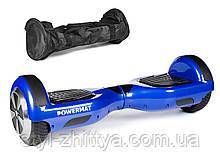 """Електро скейборд 6.5"""" гіроскутер, Powermat + сумка синій"""