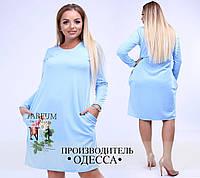 Легкое однотонное платье с карманами и рисунком