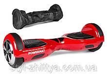 """Електро скейборд 6.5"""" гіроскутер, Powermat + сумка червоний"""