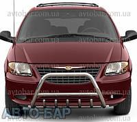 Кенгурятник на Chrysler Voyager (2001-2008) Крайслер Вояжер PRS