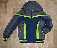 Демисезонная куртка на мальчика Рост 134-176. Маломерят