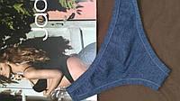 Труси бразиліана Jadea 502 с, Jadea 502 blu, фото 1