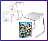 Складной универсальный столик (Table Mate 2, Тейбл Мейт), фото 1