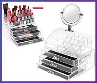 Акриловый органайзер с зеркалом для косметики Cosmetic Organozer