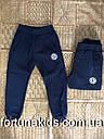 Трикотажные спортивные брюки с начесом для мальчиков  S&D 116-146   р.р., фото 2