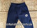 Трикотажные спортивные брюки с начесом для мальчиков  S&D 116-146   р.р., фото 4