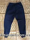 Трикотажные спортивные брюки с начесом для мальчиков  S&D 116-146   р.р., фото 3