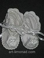 Пинетки вязаные крючком белые, фото 1