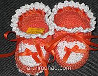 Пинетки вязаные крючком оранжевые, фото 1