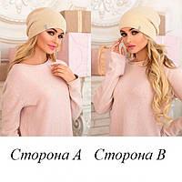 Зимняя женская шапка-колпак «Жаклин» Песочный
