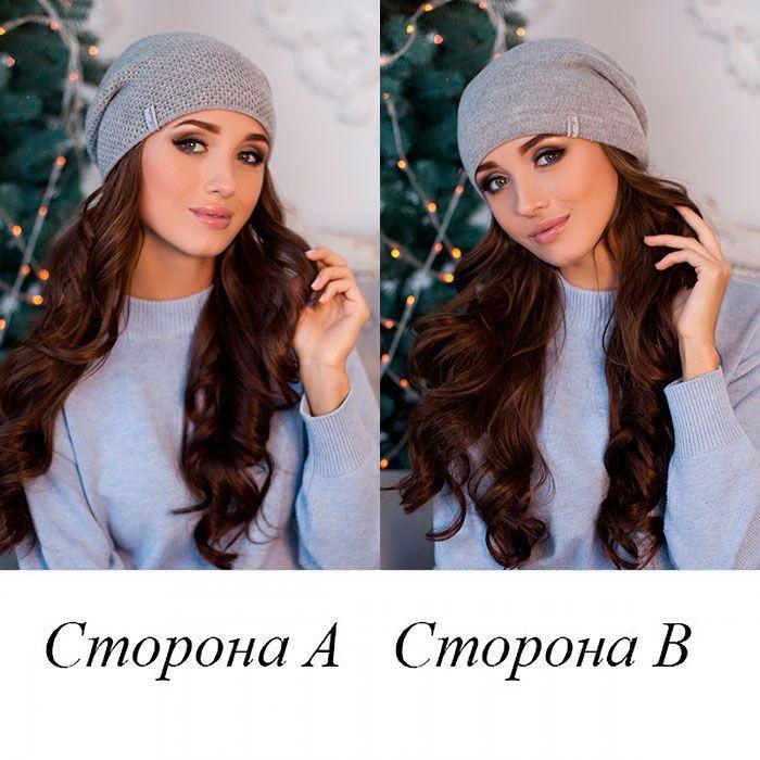 Зимняя женская шапка-колпак «Жаклин» Светло-серый