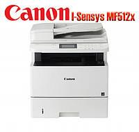 Canon i-SENSYS MF512x (0292C010AA)