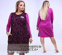 Женское платье офисного стиля с гипюром и вышивкой