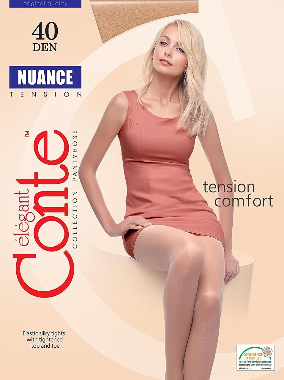 Колготки женские классические Conte NUANCE 40 ден