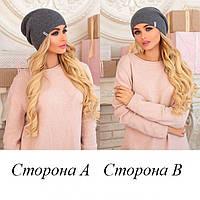 Зимняя женская шапка-колпак «Жаклин» Темно-серый