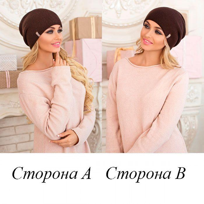 Зимняя женская шапка-колпак «Жаклин» Коричневый