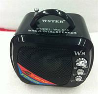 Портативная колонка SPS WS 575, портативная колонка, портативная акустика, мобильная колонка