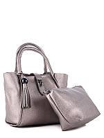 Женская сумка с косметичкой B055 Женские сумки Kiss Me опт розница дешево Одесса 7 км