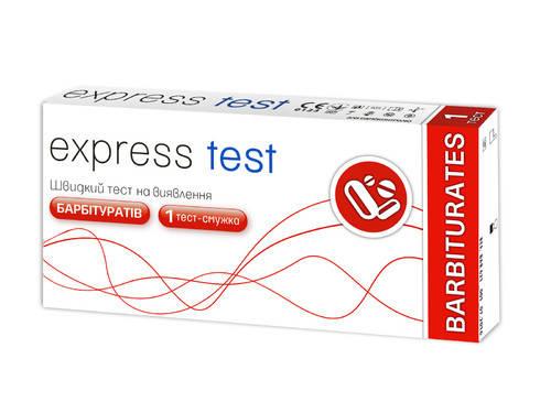 Экспресс-тест для определения Барбитуратов, фото 2