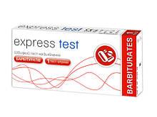 Экспресс-тест для определения Барбитуратов