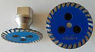 Алмазный маленький диск, Granite Turbo с фланцем 50x2,0/1,0x8xМ14 1A1R