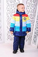 Зимняя куртка для мальчика в разноцветную яркую полоску