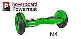 """Електро-скейборд 10"""" гіроборд, Powermat + сумка, фото 6"""