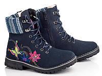Зимние ботинки на девочек оптом. E3082-2 (8пар, 32-37)