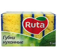 Губка кухонная RUTA 5шт. (95х65х30)
