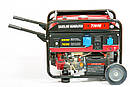 Генератор бензиновый WEIMA WM7000E , фото 3