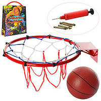 Баскетбольное кольцо с мячом M 2989