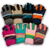 Детские перчатки утепленные, B10