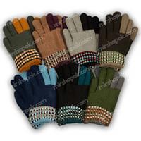Детские перчатки утепленные, B18