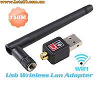 WIFI USB адаптер + антенна в подарок (802.11 n g b, портативный внешний, сетевая карта wi-fi антена)