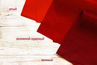 Фетр листовой 20*30см, мягкий (1,5мм толщина), HEYDA (Германия)100% вискоза, основной красный